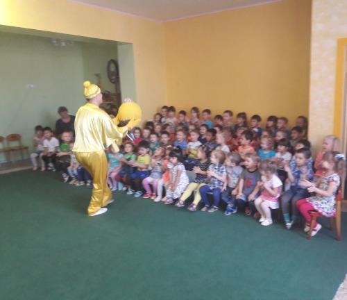 """Театр кукол """"Скоморох"""" г. Благовещенск"""